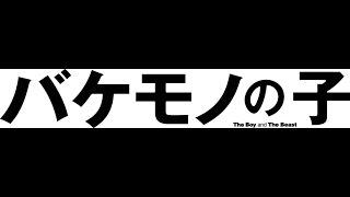 00905-hosoda_mamoru_thumbnail