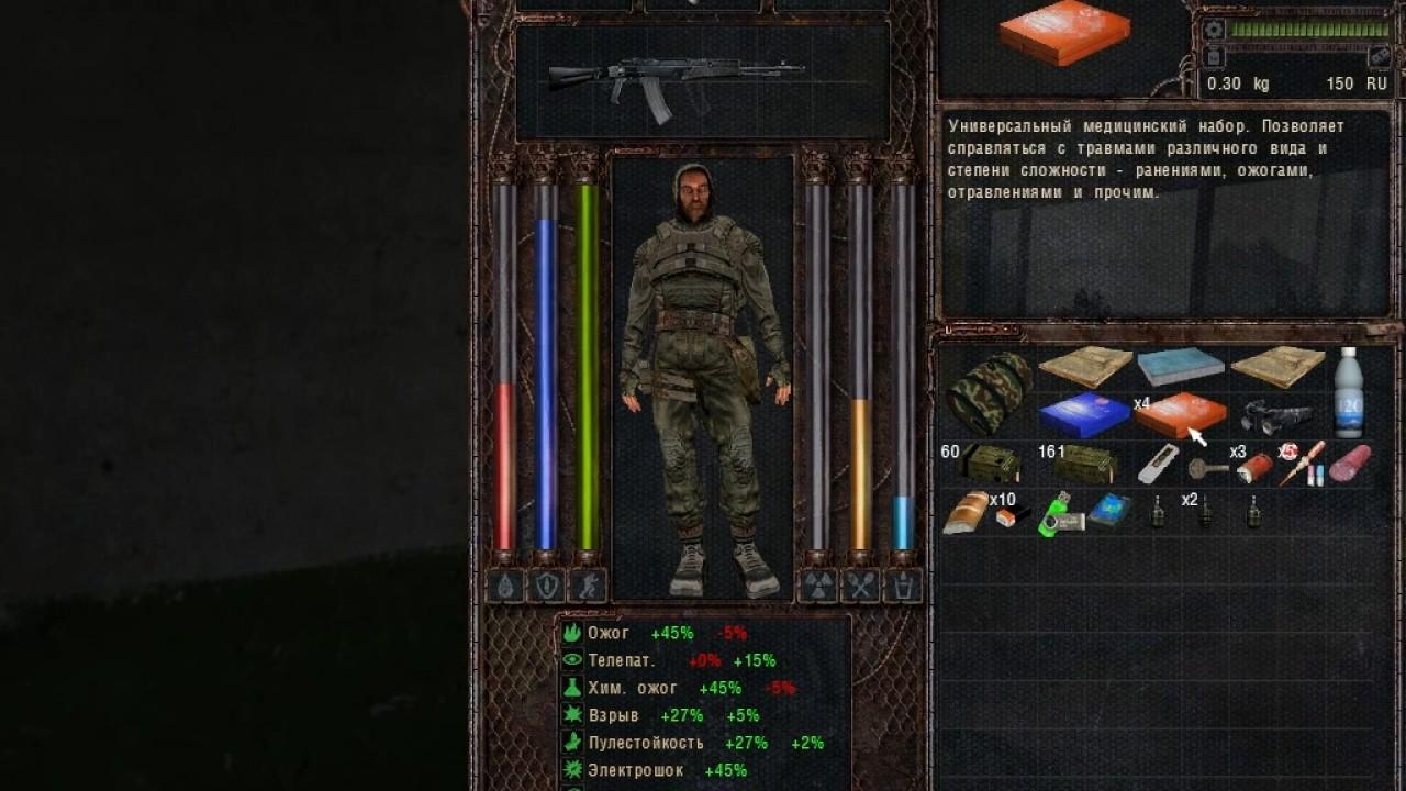 scp containment breach коды к дверям