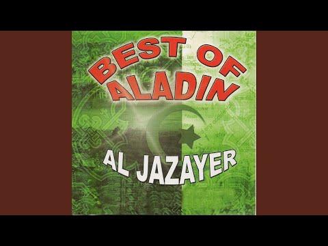 ABABSA TÉLÉCHARGER MP3 GRATUIT ABDELHAMID
