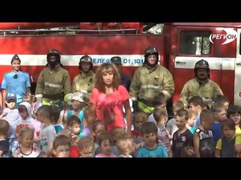 Пожарная тревога в детском саду №9