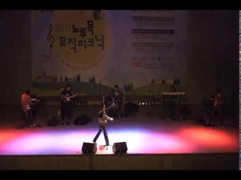 Love Potion Number 9 - The Searchers_20110723_20th Fenderbender Live (고양 아람누리 노루목 야외극장)