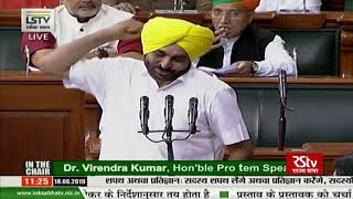 Live..!  Bhagwant Mann's Oath Ceremony from Parliament