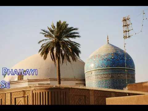 Meeran Waliyon Ke Imam by Owais Raza Qadri with Complete Lyrics