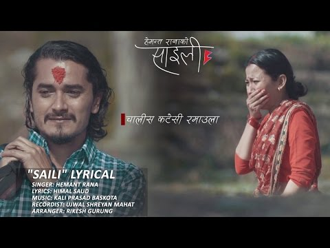 Top 5 Cover Of Superhit Nepali Song Saili By Hemanta Rana