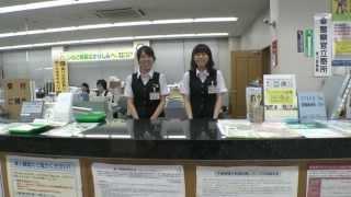 掛川信用金庫 掛川の「いらっしゃいませ」がいっぱい!