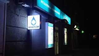 видео Код Одессы. Как дозвониться до этого города?