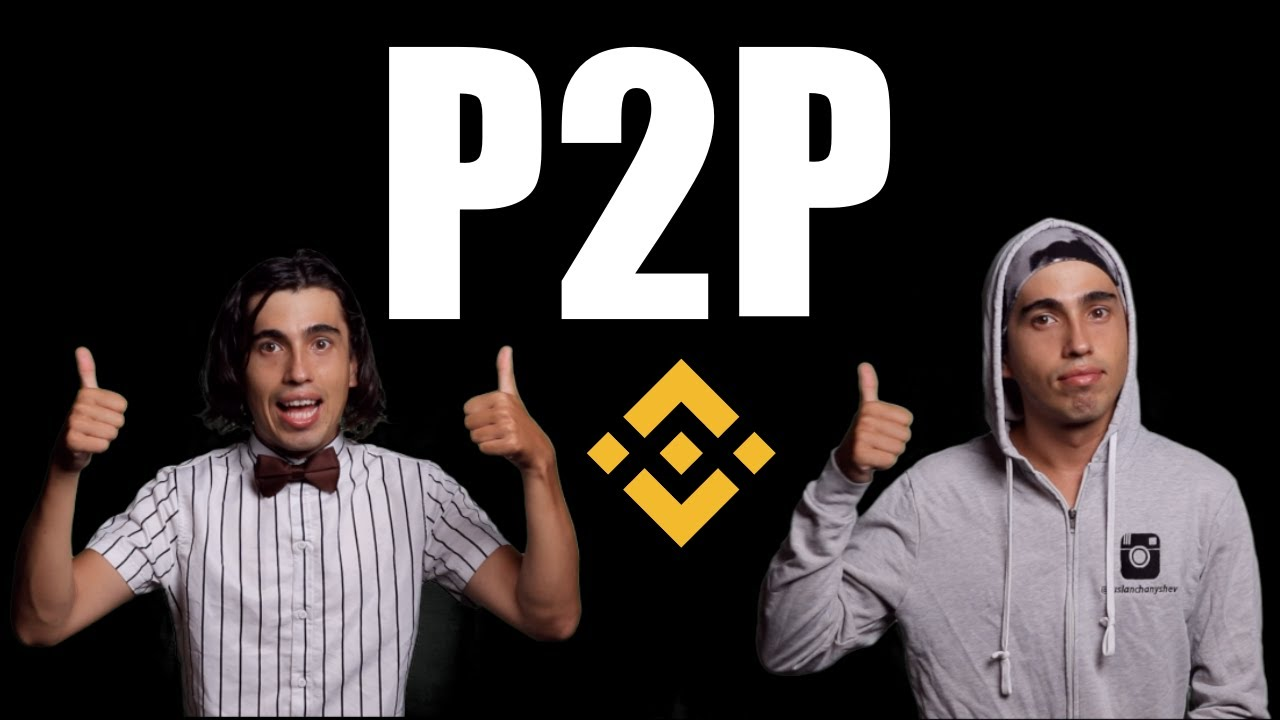 как покупать на бинанс P2p