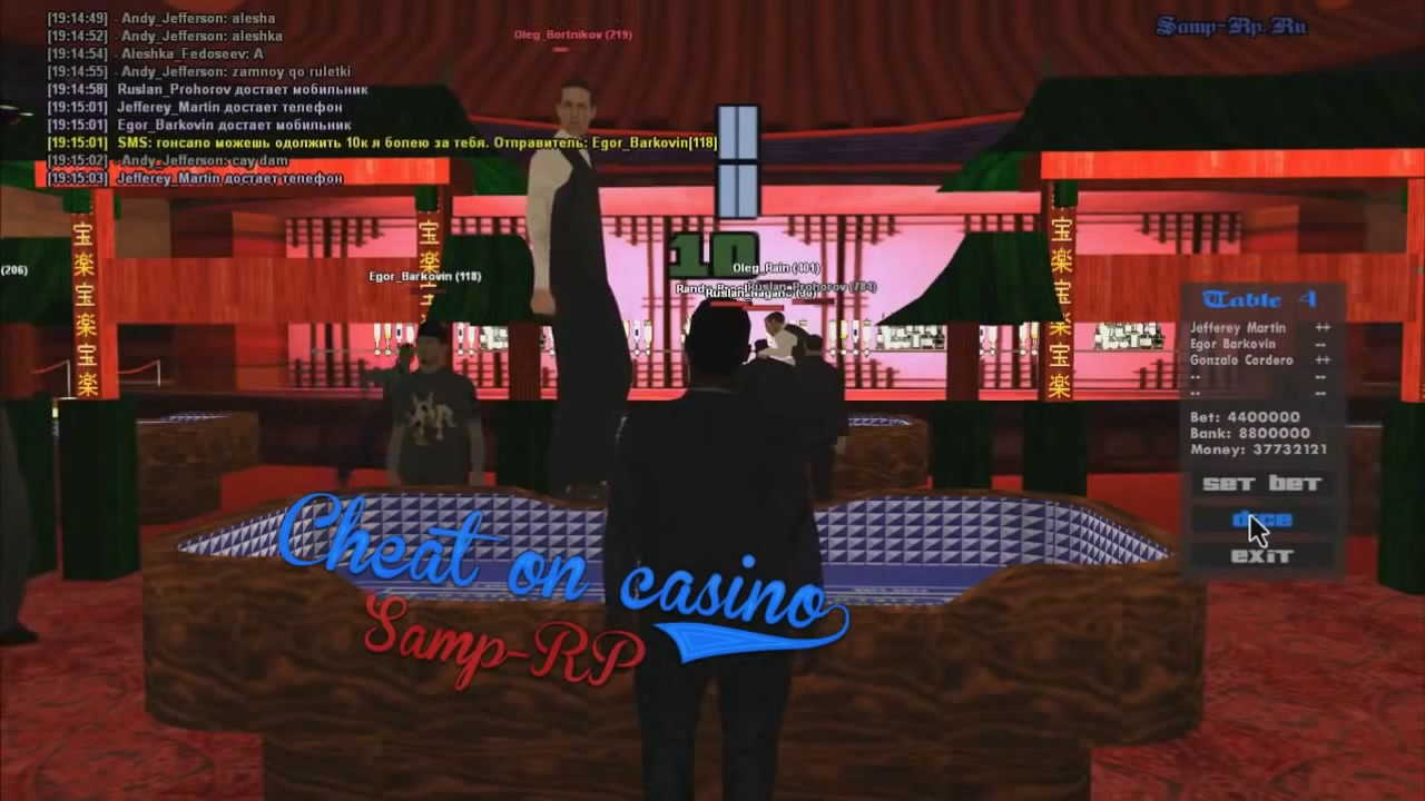Секреты самп в казино играть в карты башня