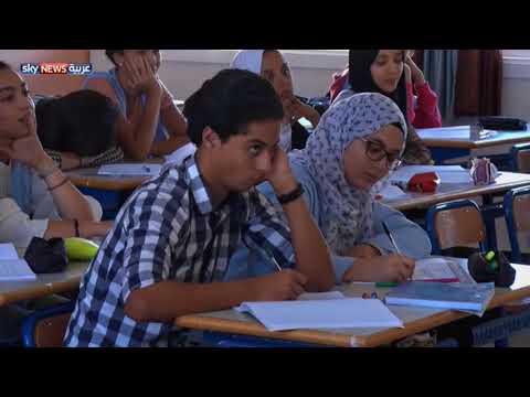 المغرب.. عام دراسي بتعديلات جديدة  - نشر قبل 35 دقيقة