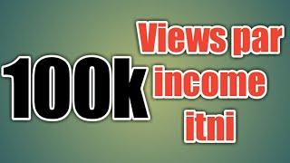 Income high kaise kre || 100K par income itni