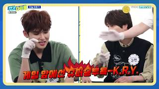 ENGSUB Weekly Idol EP465 Golde…