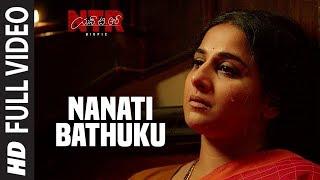 Nanati Bathuku Song NTR Biopic | Nandamuri Balakrishna, Vidya Balan | MM Keeravaani