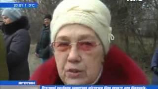 25 03 16 ЯГОТИН(Дайджест відеоновин телеканалу ТІМ., 2016-03-25T19:05:54.000Z)