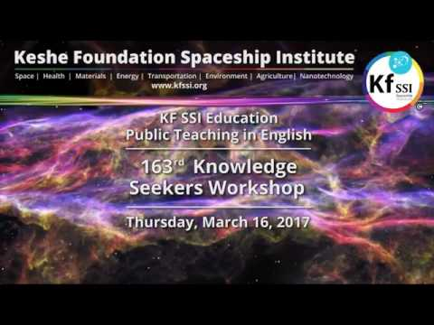 Disclosure in the 163rd Knowledge Seekers Workshop March 16th, 2017