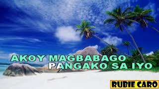 Bing Rodrigo Huwag ka nang Lumuha ~ Karaoke