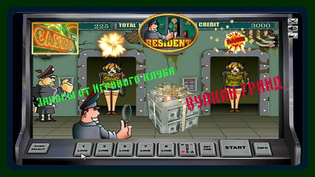 37К ВСЕГО за 7 мин. Занос Игрового Автомата Резидент автомат по заработку денег