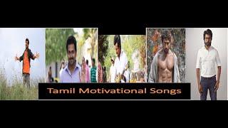 tamil-motivational-songs