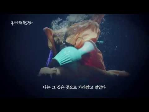 위대한 발견 1부 Full Ver. (The Great Discovery / 伟大的发现) The story about a underwater treasure ship