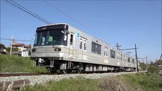 熊本電鉄03系