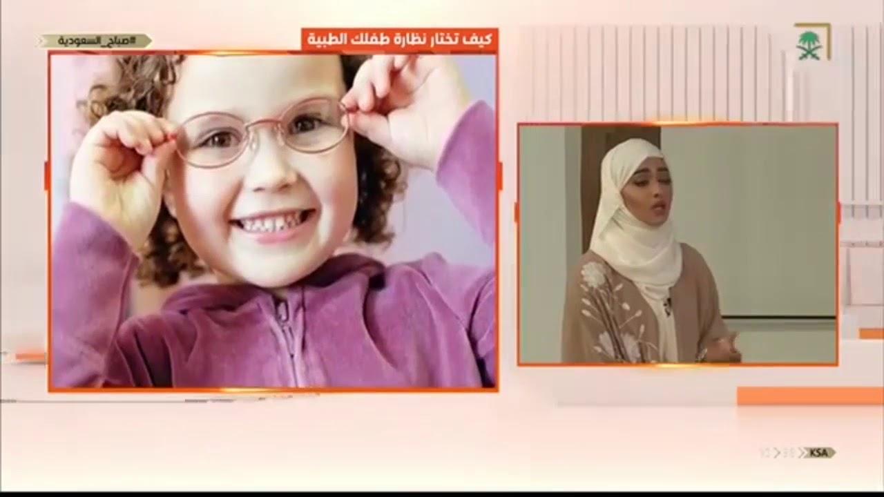 01514a417  كيف تختار نظارة طفلك الطبية - YouTube