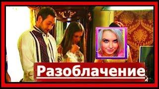 Рожден, чому не Галя? РАЗОБЛАЧЕНИЕ /Українська мова на СТБ