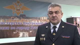 Поздравление с Днем сотрудника органов внутренних дел РФ Ильдара Махмутова