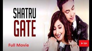 Shatru gate - Full movie online || Madan Krishan, Haribansha, Dipak, Deepa, Paul