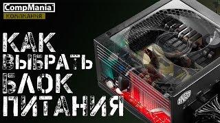 видео Купить блок питания (зарядное устройство, сетевой адаптер) для ноутбука Asus K53S