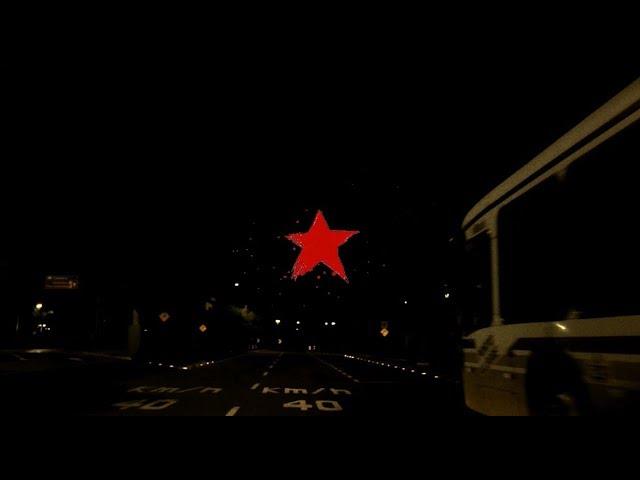 EL NEGRO - Estrela negra (Lyric Video)