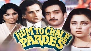 Hum To Chale Pardes Full Movie | Rajeev Kapoor | Mandakini | Superhit Hindi Movie