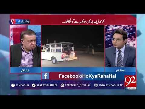 Gen Raheel Sharif Fought Against Terrorism After APS Incident