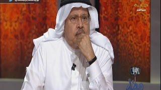 """الحلقة 24 من برنامج """"يا هلا رمضان"""""""