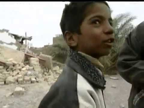 Earthquake in Iran:  Emergency Aid