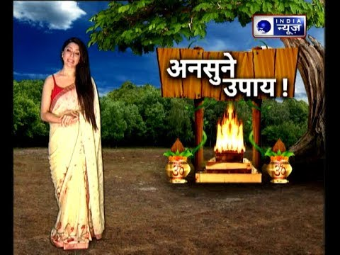 Astrology Tips for Good Luck: किस्मत बदलने के ज्योतिष उपाय Family Guru Jai Madaan