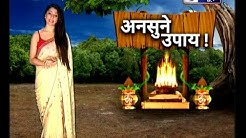 Astrology Tips for Good Luck: किस्मत बदलने के ज्योतिष उपाय Family Guru, Jai Madaan
