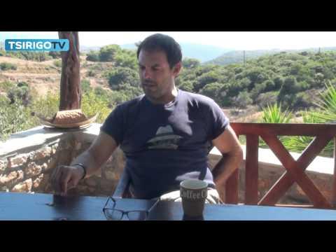 Συνέντευξη - Tsirigo TV - Κωνσταντίνος Κάππας