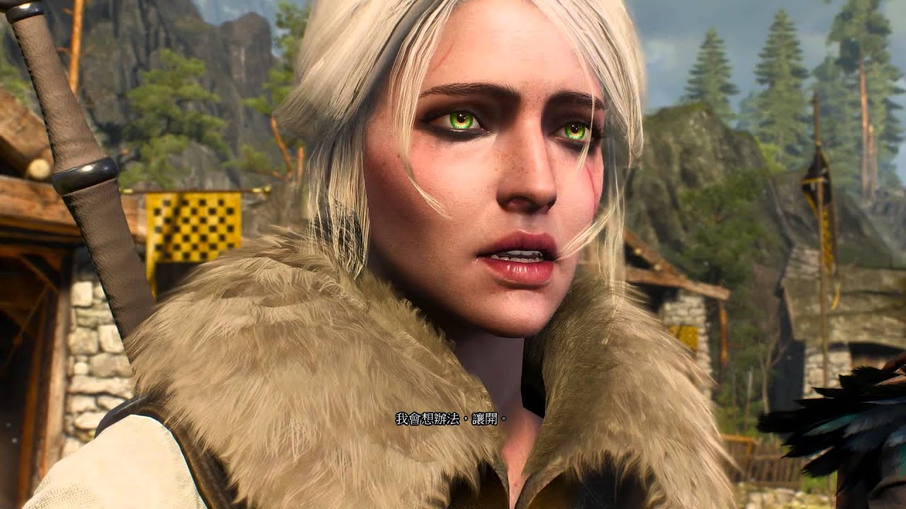 The witcher 3 ciri fight caranthir youtube - The witcher 3 caranthir ...