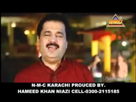 shafaullah khan new song EID 8