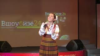 "Маргарита Князева. Благотворительный концерт ""Дари Улыбку""17.09.17."