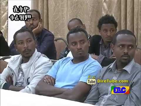 Ethio Tourism - Standardization and Classification of Hotels, Ethiopia