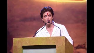 Shah Rukh Khan's Speech at the Water Cup Awards Ceremony (वॉटर कप सोहळयात शाहरुख खान ने साधला संवाद)