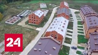 Расследование Эдуарда Петрова Горькая доля дольщика