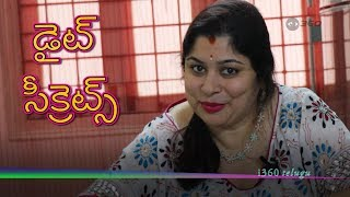 How to loose weight| Diet Secrets|| Healthy diet Program|| Meghana diet recipes| Intro