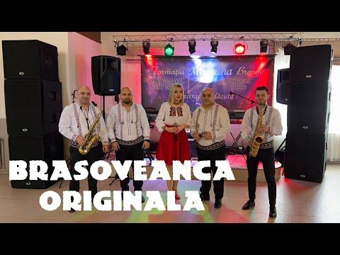 Brasoveanca Originala cu Formatia MONTANA Brasov live la Nunta 17sept2017 Daniel&Moni