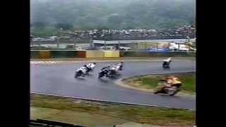 1989年全日本選手権 西日本大会 ジュニアF3