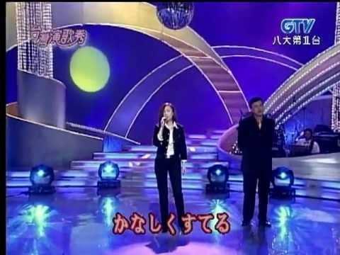 江蕙_短編集(日本曲)