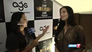 Soundarya Rajinikanth talks about lingaa
