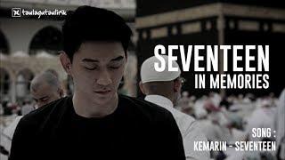 SEVENTEEN IN MEMORIES
