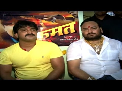 Hukumat Bhojpuri Movie First Look