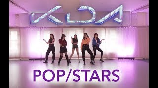 | KPOP - CHALLENGE | K/DA - POP/STARS  | League of Legends | DANCE COVER by O.M.G